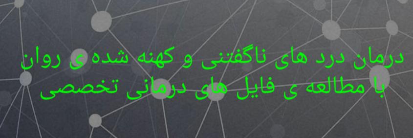 IMG_۲۰۲۰۰۴۳۰_۱۷۵۳۱۵